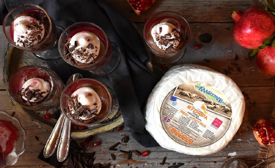 Μους  Σοκολάτας  bitter  με  Γλυκιά  Μυζήθρα