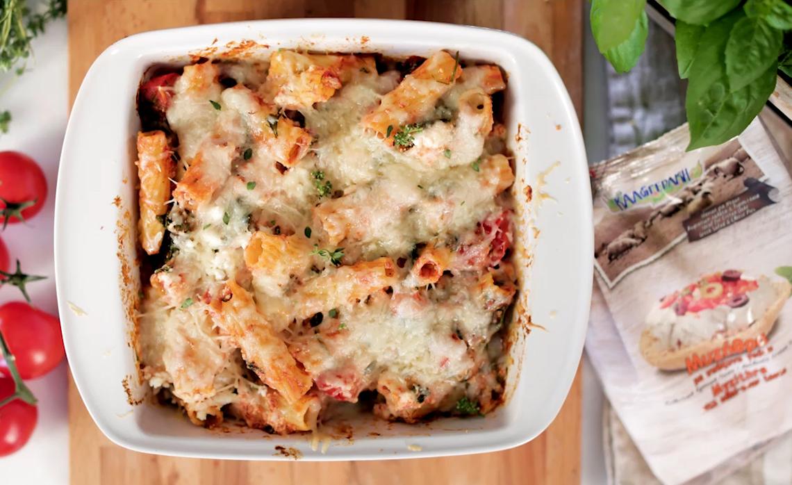 Ζυμαρικά στο φούρνο με σπανάκι, ντομάτα και μυζήθρα
