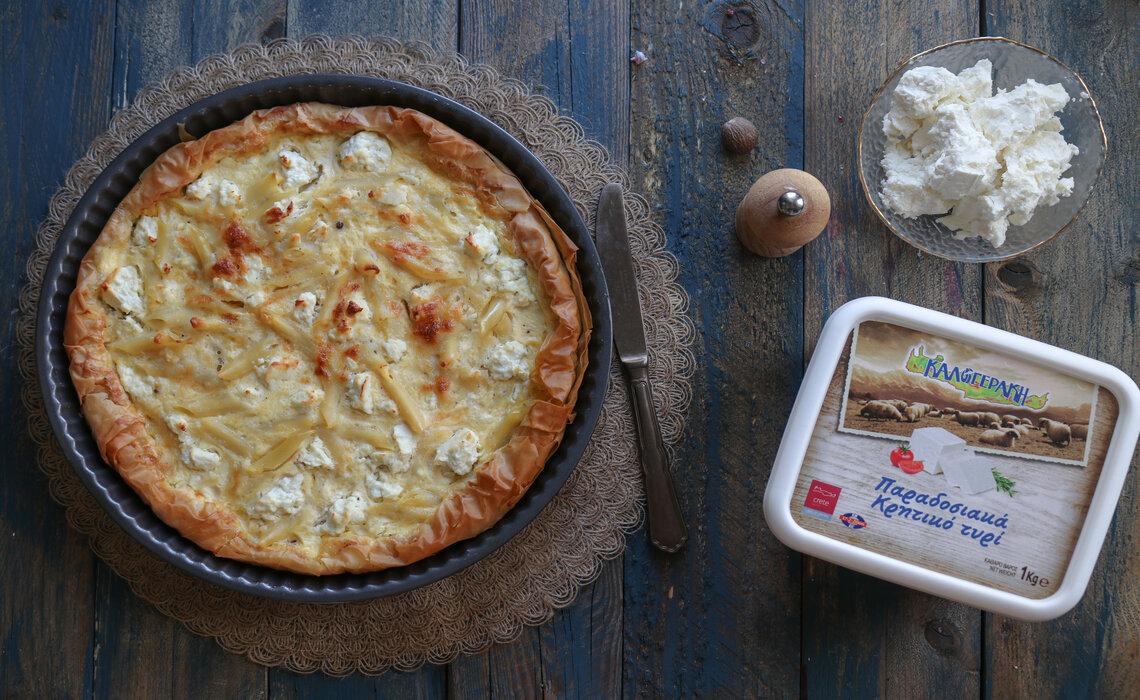 Μακαρονόπιτα με παραδοσιακά Κρητικό τυρί