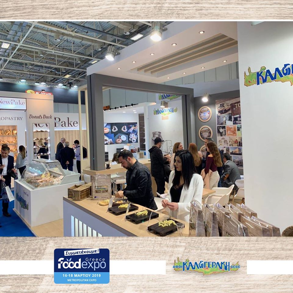 Food Expo - Athens
