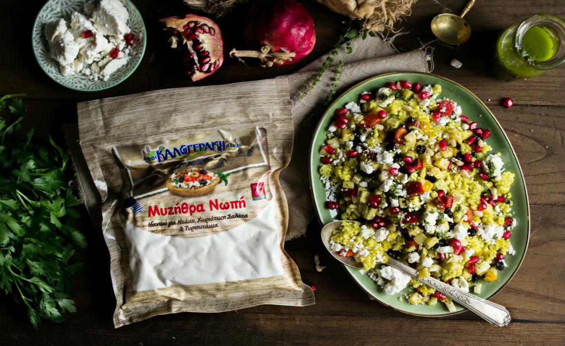 Ζεστή σαλάτα με κους-κους λαχανικά και Μυζήθρα νωπή