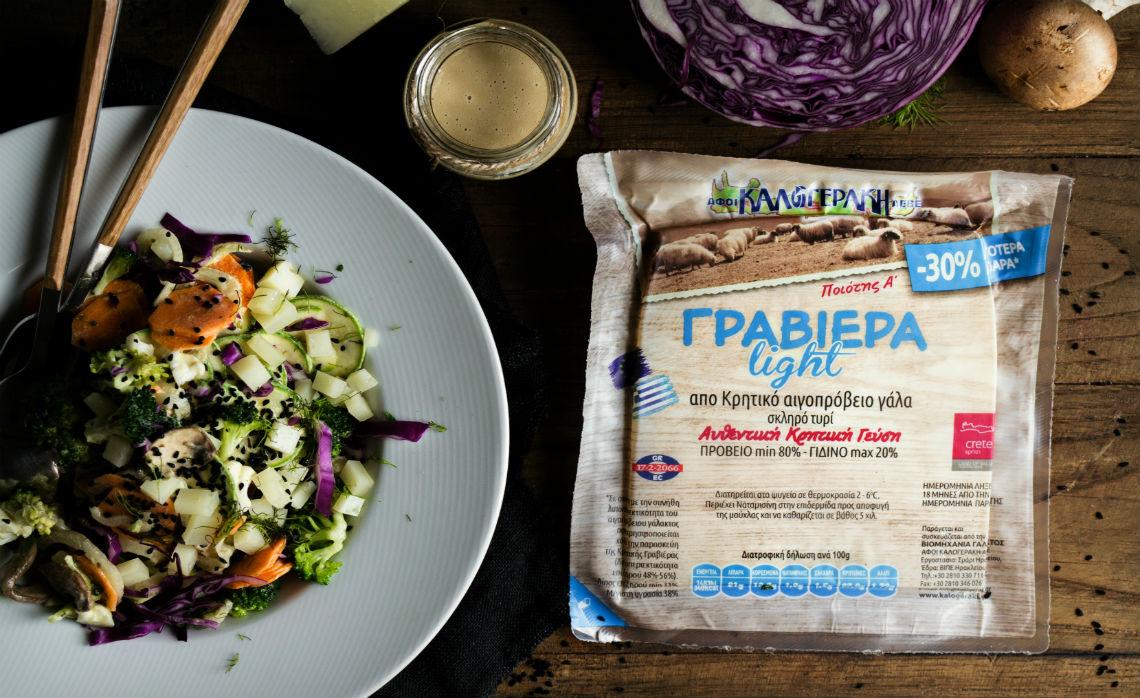 Σαλάτα με μαριναρισμένα λαχανικά, ταχίνι και Γραβιέρα Light