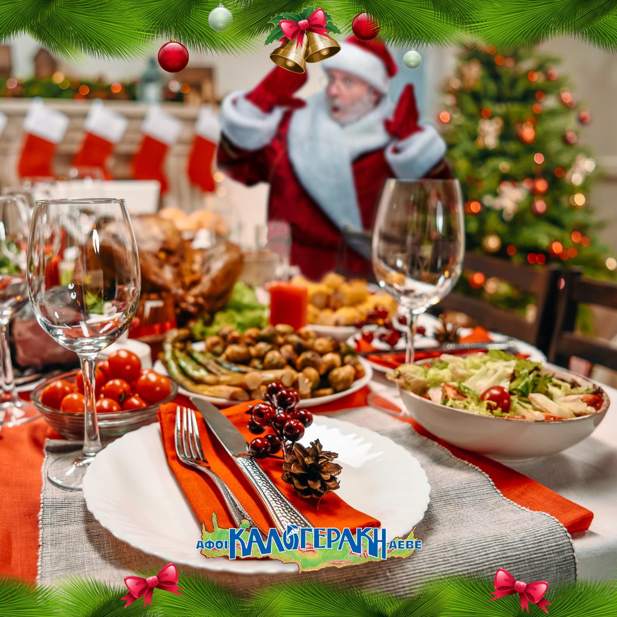 Διατροφικά tips για τα γεύματα των Χριστουγέννων