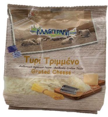 Τυρί Τριμμένο