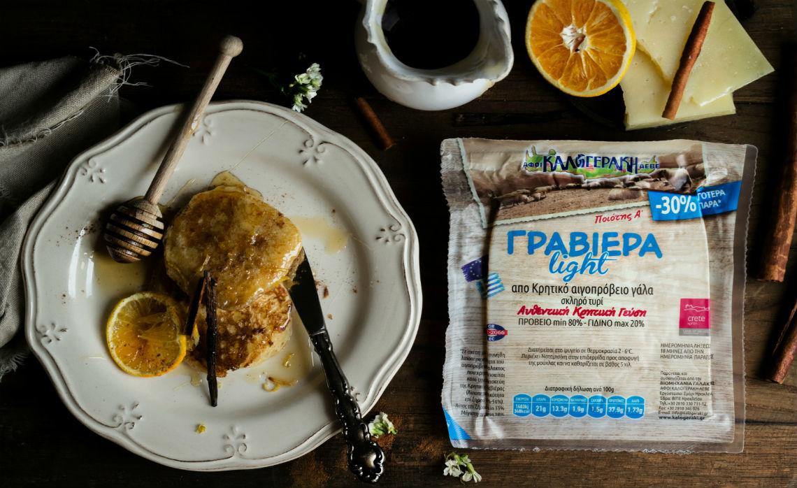 Pancakes με Κρητική Γραβιέρα light πορτοκάλι και μέλι