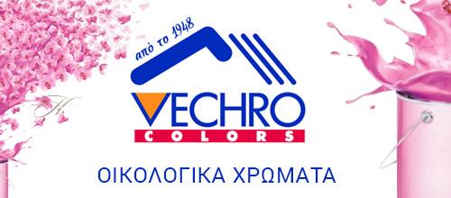 VECHRO colors - Οικολογικά χρώματα