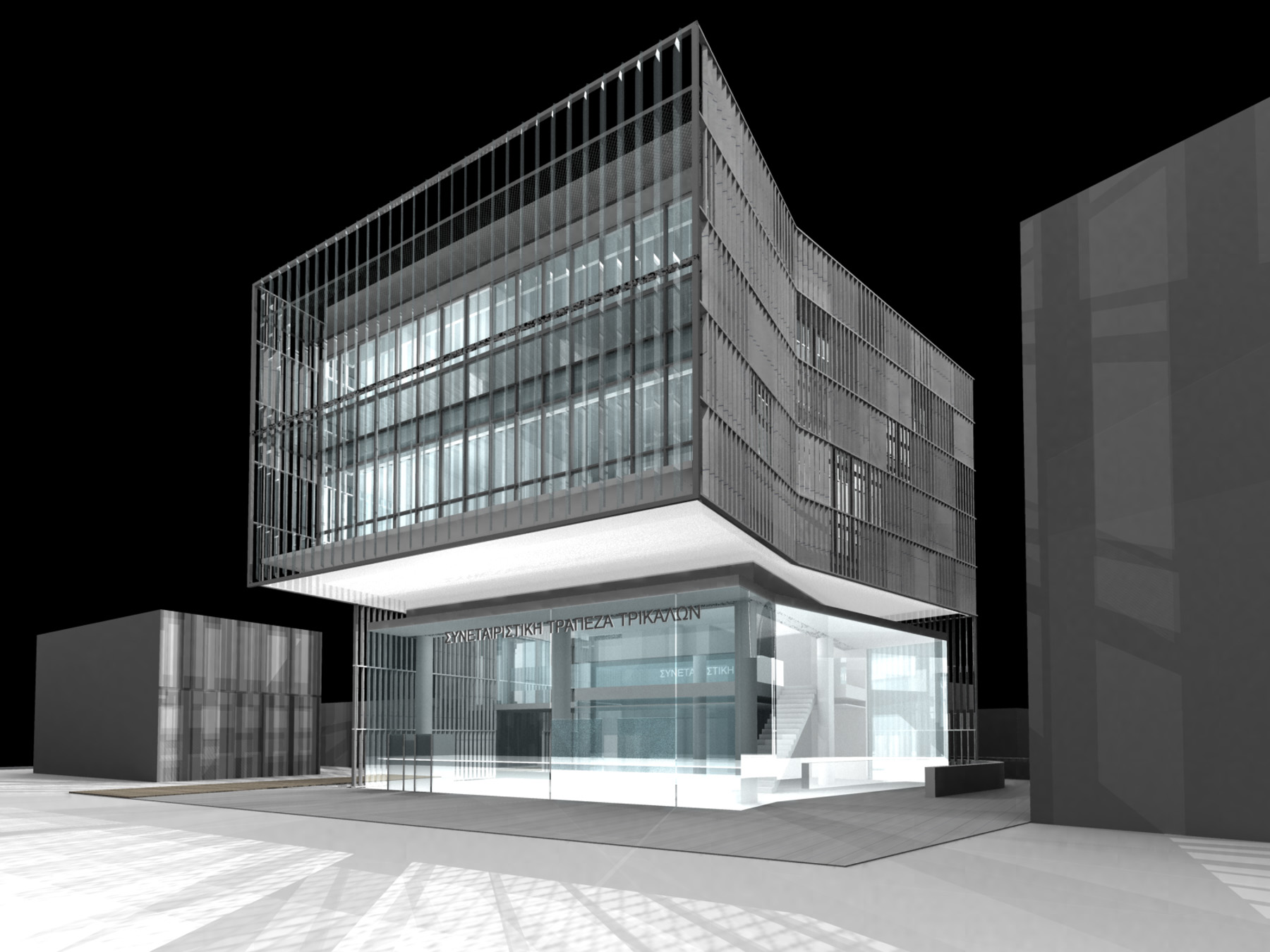 Cooperative Bank Headquarters / Trikala, Greece