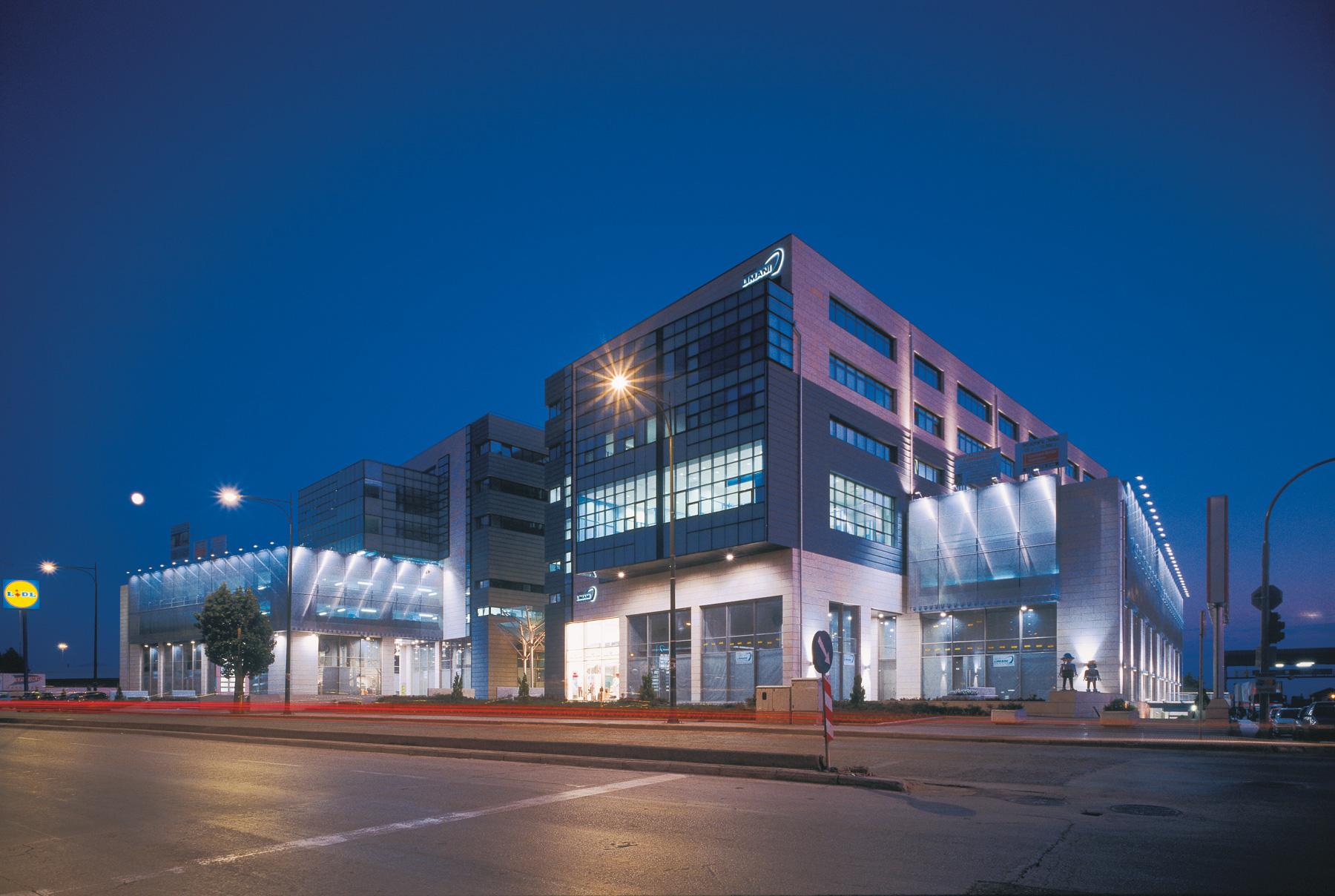 'Limani' Business Center