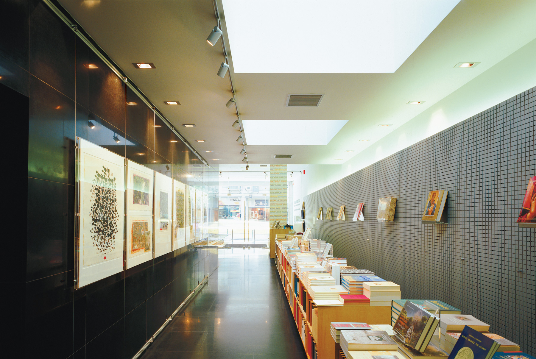 NBG Cultural Foundation Bookstore / Athens