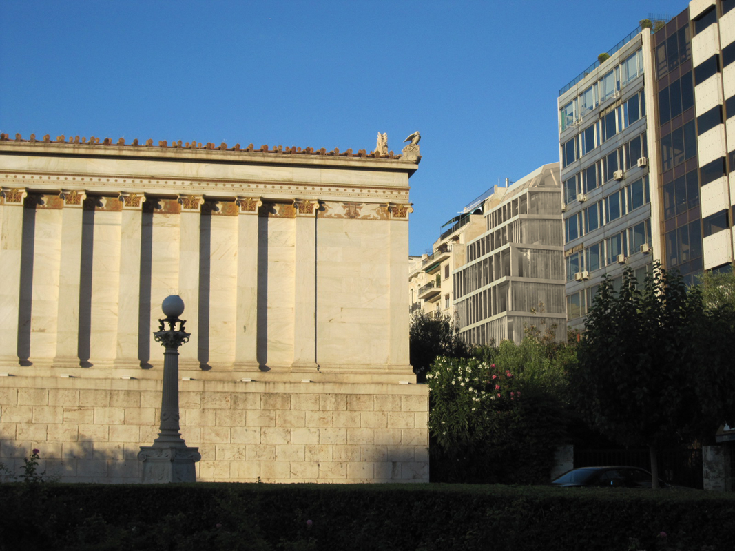 Academy of Athens