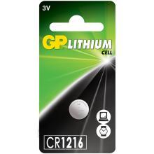 Μπαταρία Λιθίου - Κουμπί CR1216 GP Lithium Cell