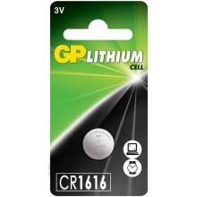 Μπαταρία Λιθίου - Κουμπί CR1616 GP Lithium Cell