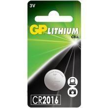 Μπαταρία Λιθίου - Κουμπί CR2016 GP Lithium Cell