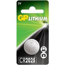 Μπαταρία Λιθίου - Κουμπί CR2025 GP Lithium Cell