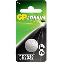 Μπαταρία Λιθίου - Κουμπί CR2032 GP Lithium Cell