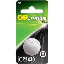 Μπαταρία Λιθίου - Κουμπί CR2430 GP Lithium Cell