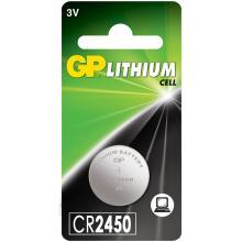 Μπαταρία Λιθίου - Κουμπί CR2450 GP Lithium Cell
