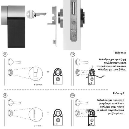 Έξυπνη κλειδαριά NUKI 2.0 + WiFi Bridge + Keypad - άνοιγμα & έλεγχος από το κινητό ιδανική για AirBnb-4