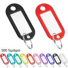Μπρελόκ Καρτελάκια για Κλειδιά 200 τεμάχια SILCA AVK201610 | 10 χρώματα
