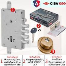Κλειδαριά ασφαλείας θωρακισμένης CISA + Κύλινδρος (Αφαλός) ασφαλείας AGB SCUDO DCK + CISA Defender 06490