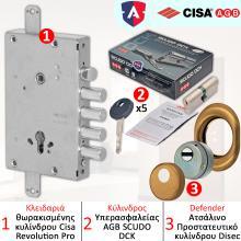 Κλειδαριά ασφαλείας θωρακισμένης CISA + Κύλινδρος (Αφαλός) ασφαλείας AGB SCUDO DCK + Defender Disec