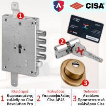 Κλειδαριά ασφαλείας θωρακισμένης CISA + Κύλινδρος ασφαλείας AP4S + CISA Defender 06490