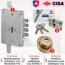Κλειδαριά ασφαλείας θωρακισμένης πόρτας CISA + Κύλινδρος ασφαλείας ASTRAL S + Defender