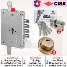 Κλειδαριά ασφαλείας θωρακισμένης CISA + Κύλινδρος ασφαλείας ASTRAL S + CISA Defender 06490