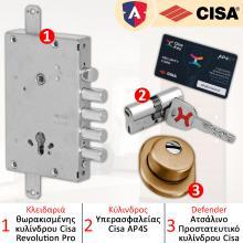 Κλειδαριά ασφαλείας θωρακισμένης CISA + Κύλινδρος (Αφαλός) ασφαλείας AP4S + CISA Defender 06490