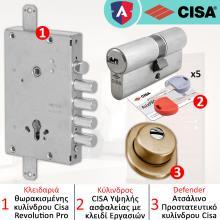 Κλειδαριά ασφαλείας θωρακισμένης CISA + Κύλινδρος (Αφαλός) ασφαλείας CISA AsixPRO + CISA Defender 06490