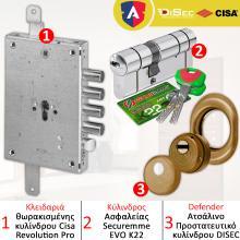 Κλειδαριά ασφαλείας θωρακισμένης CISA + Κύλινδρος (Αφαλός) ασφαλείας SECUREMME EVO K22 + Defender Disec