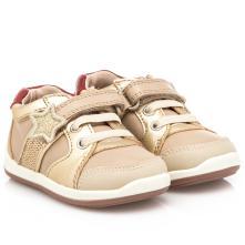 Κορίτσι Παπούτσια My First Steps Baby Mayoral 11-42210-046 2