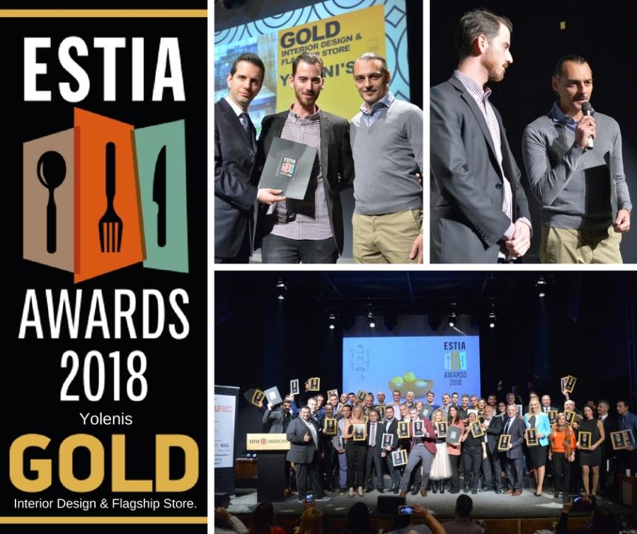 ESTIA AWARDS 2018-2