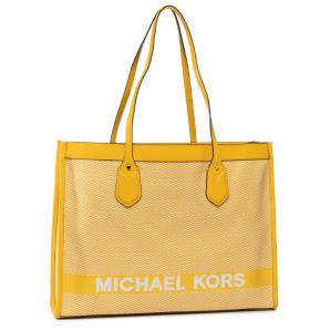 Michael Kors Bay logo tote bag