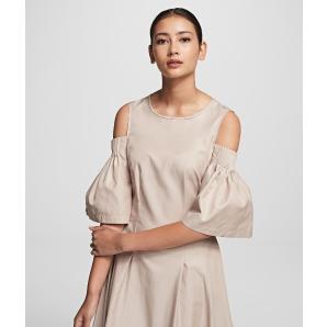 Karl Lagerfeld cold shoulder flare dress 201W1316
