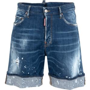DSQUARED2 distressed denim shorts S71MU0517