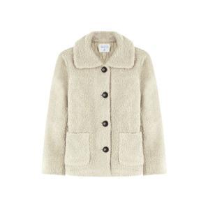 Compania fantastica short white borg jacket FA19HAN32