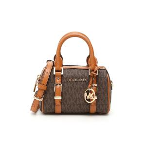 MICHAEL KORS BEDFORD LEGACY MINI BAG 32F9G06C0B