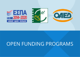 https://www.mdcstiakakis.gr/en/search-here-for-funding-programs-707