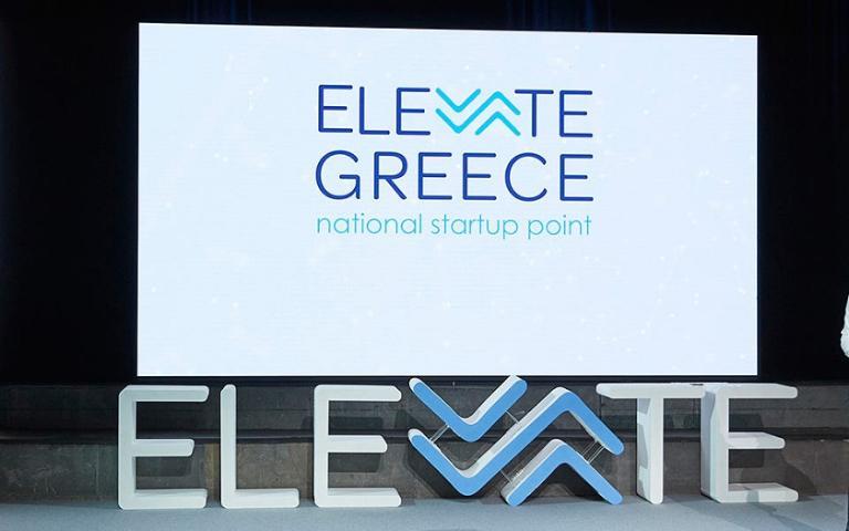 Στήριξη Νεοφυών Επιχειρήσεων Εθνικού Μητρώου «Elevate Greece» για την αντιμετώπιση της πανδημίας Covid-19