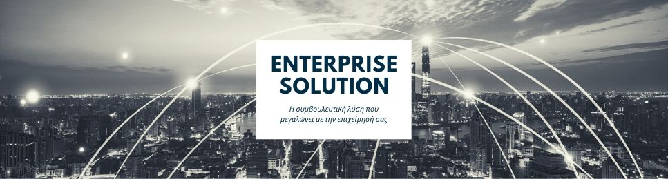 ENTERPRISE SOLUTION