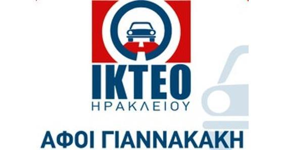 ΙΚΤΕΟ ΑΦΟΙ Γιαννακάκη