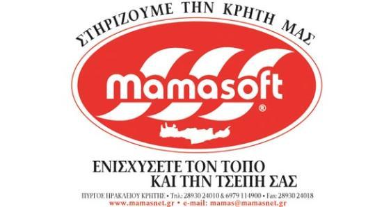 Mamasoft