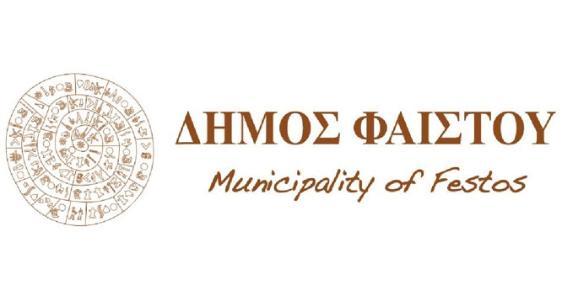 Municipality of Faistos
