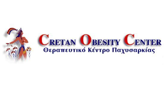Θεραπευτικό Κέντρο Παχυσαρκίας