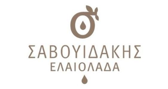 Σαβουιδάκης