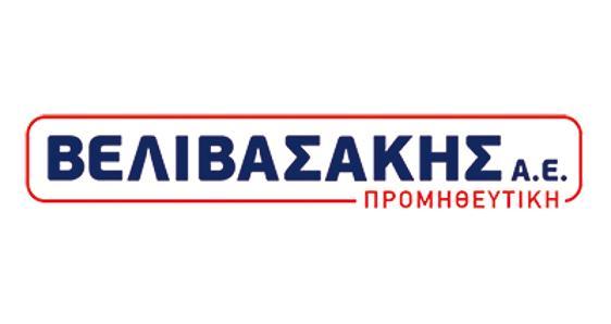 Βελιβασάκης Α.Ε.