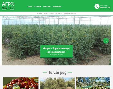 Agrogrowth