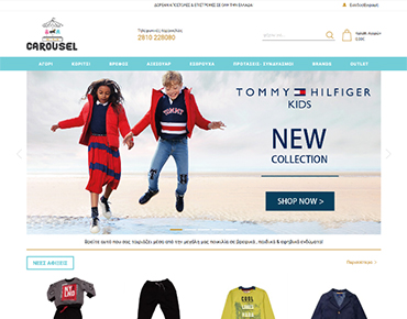 Carousel Kidswear
