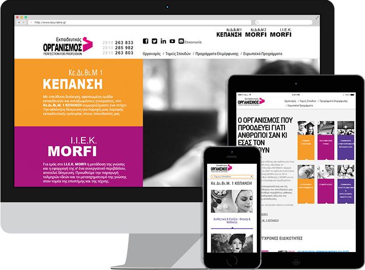 Morfikepansi.edu.gr